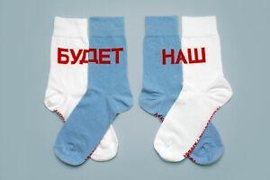 Novelty socks Russian slogan unisex BUNDLE 4 PAIRS!!!