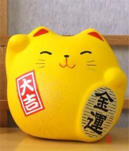Maneki Neko Feng Shui Lucky yellow cat for good fortune in finance - GOTO