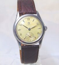 Awesome vintage 1950 OMEGA men's Cal.26.5T3 15 jewel watch – aged to perfection
