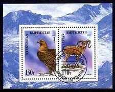 Oiseaux Kirghizstan (13) bloc oblitéré
