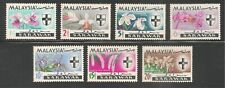 Malaysia Sarawak #228-234 (A14) VF MINT LH - 1965 1c to 20c Flowers / Orchids