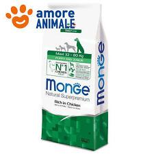 Monge Maxi Puppy & Junior 12 Kg - Crocchette cane cucciolo taglia grande