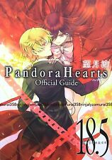 Pandora Hearts vol.18.5 Official Guide Evidence data book manga anime art