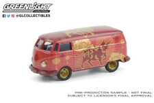Greenlight 1/64 Cny Chinese New Year 2021 Year of the Ox Volkswagen Van 30223