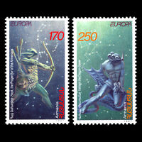 Armenia 1997 - EUROPA Stamps - Tales and Legends - Sc 560/1 MNH