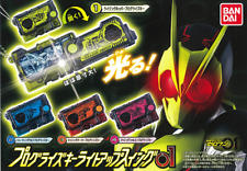 Kamen Rider Zero-One Gashapon Mini-keychain Progrise Key: Flying Falcon