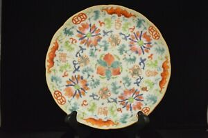 Antique Chinese Famille Rose porcelain  plate 19th century Chinese antique