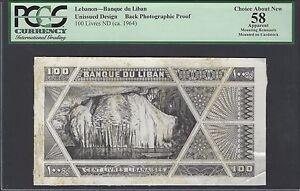 Lebanon Back 100 Lira ND(1964) Pick Unlisted Photographic Proof AUNC