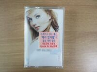 Geri Halliwell - Schizophonic Korea Cassette Tape Spice Girls SEALED NEW
