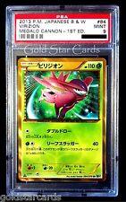Psa 9 Mint: Shiny Virizion 1st Ed 084/076 - Jpn Bw9 Megalo Cannon Pokemon Card