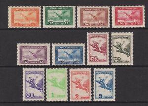 Hungary - 1927, Air. 4f - 5p Complete set of Birds set - M/M - SG 478a/89