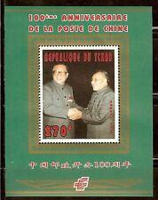 Mint Tchad Souvenir sheet (MNH)