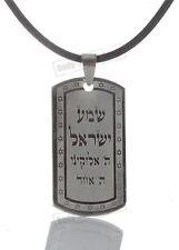 Sacred Prayer Jewish Judaica Kabbalah Jewelry Shema Israel Pendant Gift Necklace