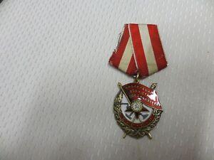 UdSSR. Rotbannerorden. (F100)