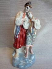 USSR Soviet Russian Porcelain Figures Sculpture [FREE SHIPPING]