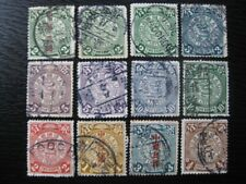 CHINA valuable unsearched Coiling Dragons stamp collection (22 stamps)!