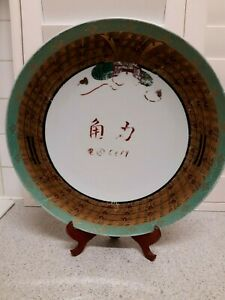 """ANTIQUE JAPANESE UNIQUE  SIGNED TURQUOISE COLOR LARGE 15.6 """" PLATE CHARGER"""