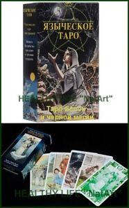 Pagan Tarot  High Quality 78 Cards карты Языческое Таро Russian made in EU!
