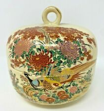 VINTAGE JAPANESE IMARI KUTANI SMALL BOWL, POT W/LID SIGNED