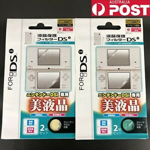 2Pcs New Clear LCD Screen Protector Film for Nintendo DSi