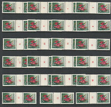 Stamps New Zealand 2d flower counter coil red number pairs set of 23, uncommon