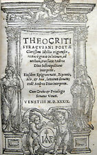 SIRACUSA POESIA VOLUME FIGURATO PRIMA EDIZIONE SEC. XVI°
