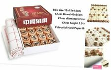 Elloapic Beechwood Xiangqi Chinese Chess Set with Colorful Hard Paper Box,Large