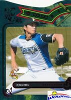 Shohei Ohtani 2016 BBM Go Higher Rivals Die Cut Red Parallel # 4/25