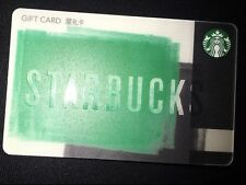 Rare Starbucks 2017 China Green Art Gift Card RMB100