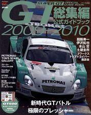 [BOOK] 2009-2010 Super GT official guide Nissan GT-R Lexus SC430 Juichi Wakisaka