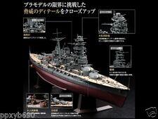 1/350 Japanese Imperial Navy Battleship Nagato Outbreak of  war during 1941 type