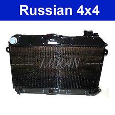 Kühler Motorkühler / Motorkühlung Lada Niva 2121 (1600ccm), 2-reihig, Kupfer