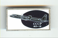 USSR Russian Aviation Iridescent Badge IL-18