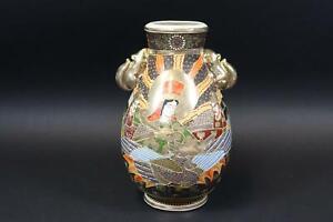 33 cm Vase Keramik Figurenmalerei Satsuma Japan mit Bodenmarke (DK365)