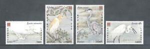 (875700) Birds, Philatelic Exhibition, Miscellaneous, - modern issues - , Laos