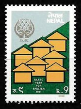 Nepal 1991 SAARC SC 498 MNH Mint/Never Hinged
