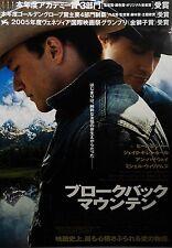 Brokeback Mountain 2005 Ang Lee Japanese Mini Poster Chirashi Japan B5