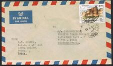 India 1987/1989. Airmail cover to Czechoslovakia. Stamp Exhibition. Castle