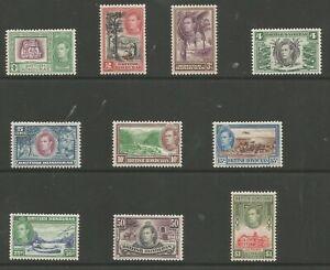 BRITISH HONDURUS SG150-59 THE 1938-47 GVI SET TO $1 FRESH MOUNTED MINT CAT £124+