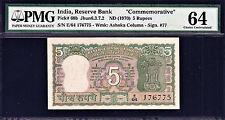 India 5 Rupees ND (1970) Commemorative B.N Adarkar Pick-68b Ch UNC PMG 64