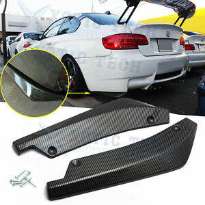 For BMW F30 F31 F32 F33 F22 Carbon Fiber Rear Bumper Splitter Diffuser Canards
