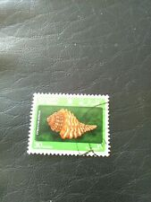 USED STAMP OF OMAN 1985 MARINE LIFE SG263 30 BAISA.