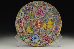 Chinese Porcelain Millefiori Chiang Kai-shek Presentation Plate Republic Period