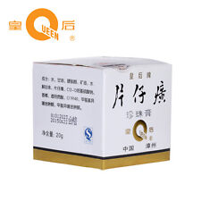 1x Queen Pien Tze Huang Pearl Facial Skin Cream Blemish Pimple Spots Acne 20g