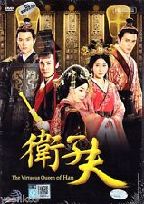 10 DVD The Virtuous Queen of Han 衛子夫 TV 1-47 End English Sub _PAL _Raymond Lam