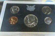 More details for usa proof 5 coin set 1968 sanfasico mint kenedy half dollar - cent us mint gem