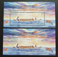 2008 Malaysia Sport Dragon Boat Racing Festivals 1 pair MS stamp (perf + imperf)