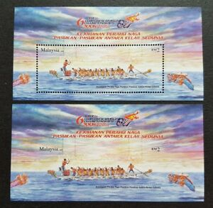 2008 Malaysia Dragon Boat Racing Festivals Sport 1 pair MS stamp (perf + imperf)