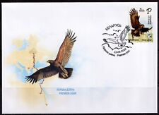 2019.Belarus. Bird of the year. Greater spotted eagle. FDC