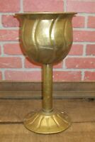 Vintage Enesco Brass Pedestal Flower Planter Stand